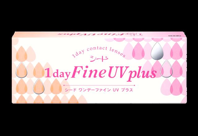 ワンデーFine UV plus